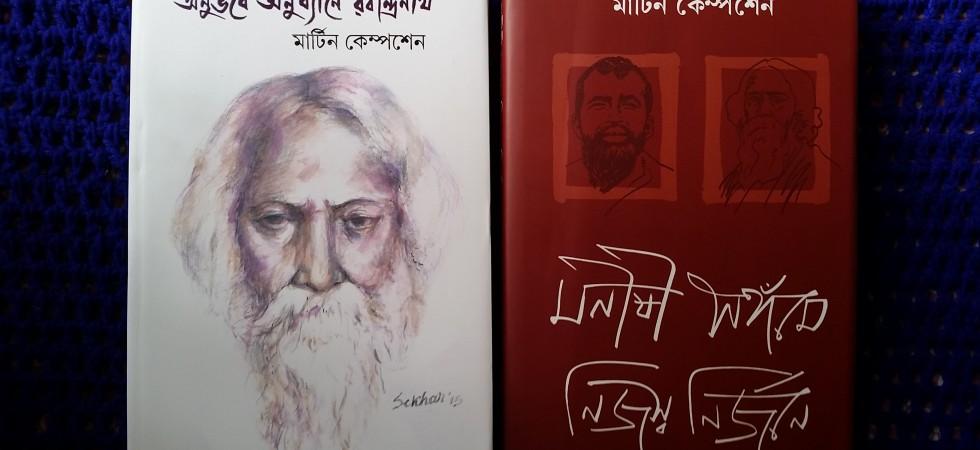 Bücher in Bengalisch